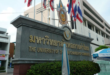 University of Thai Chamber of Commerce